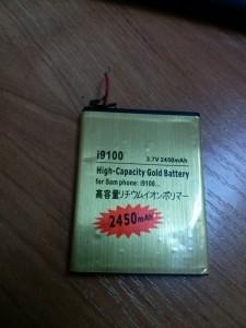 1. Батарея